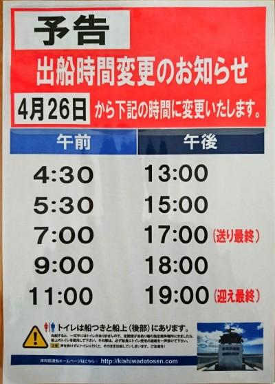 2019_04_18 13_17 Office Lens (2)
